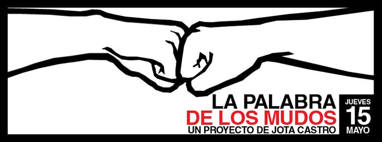 proyecto artístico sobre las barreras de la comunicación y la necesidad